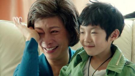 前妻带孩子去见婆婆,老太太终于见到孙子,没想到前妻又要离开了