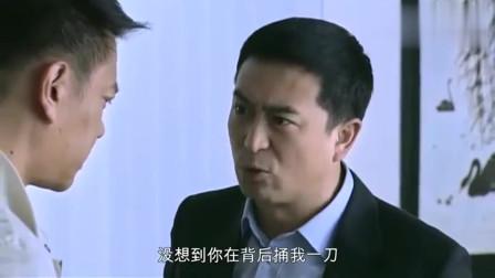 宋思明看完报纸直接打电话给陈寺福,宋思明要被气疯了啊
