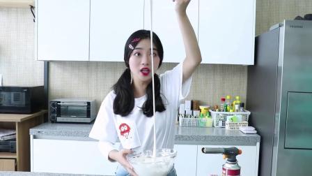 小伶玩具:用火烤的冰淇淋味道怎么样?