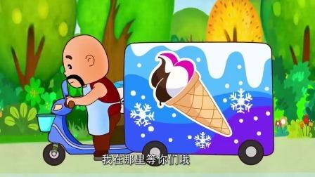 可可看到叔叔卖冰激凌,上前买却遭到拒绝,这是为啥
