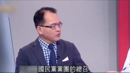 """中国国民党林为洲:不承认所谓""""中华民国"""" 就是""""敌国""""!绿营名嘴:美国也不承认哦?"""