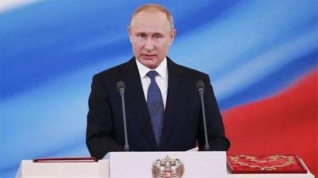 普京:华盛顿决定国际事务的时代过去了 中德正崛起为超级大国