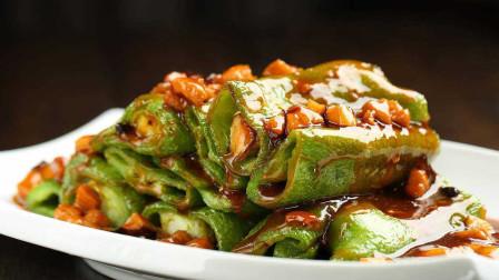 教你虎皮青椒正确做法,好吃不油腻,香辣开胃,一次多吃两碗饭