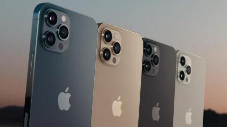 iPhone 12全系电池容量确定集体缩水
