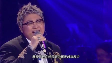 韩红练字近照曝光消瘦太多,书法作品被曝价值超10万