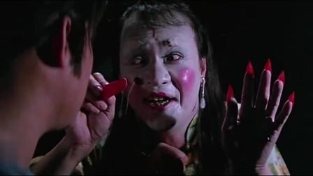 张大胆半夜镜子前削苹果,后面出来一只猛鬼,瞬间被张大胆秒
