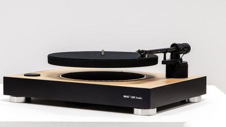 """像""""飞碟""""一样的黑胶唱片机,全程悬浮空中,让音乐起飞"""