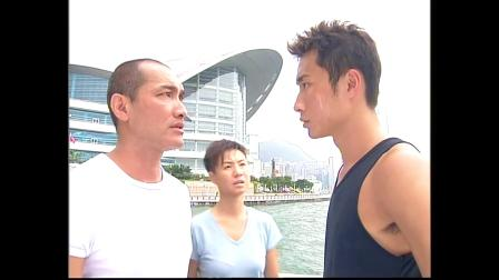 我和僵尸有个约会 第三部 永恒国度 09 粤语