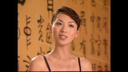 我和僵尸有个约会 第三部 永恒国度 18 粤语