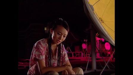 我和僵尸有个约会 第三部 永恒国度 25 粤语