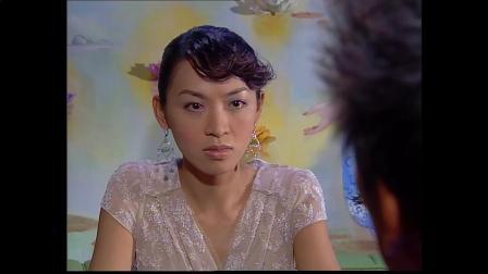 我和僵尸有个约会 第三部 永恒国度 30 粤语