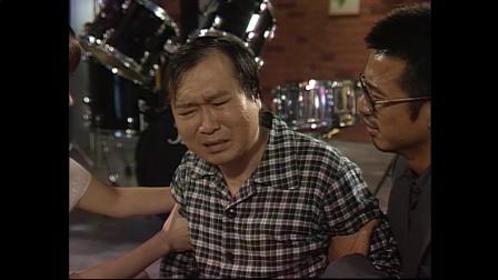 我和僵尸有个约会 第三部 永恒国度 33 粤语