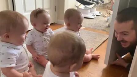 爸爸陪四胞胎玩躲猫猫,四个娃围坐一团笑声就没断过,那画面太暖了