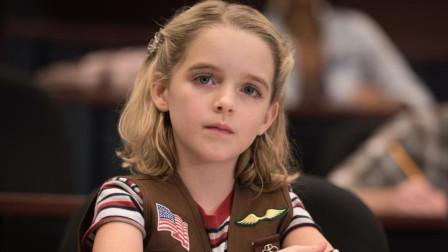 天才少女:6岁小女孩,解开牛津大学世纪难题,大学教授都做不到