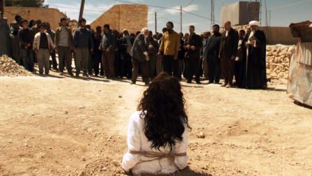 """女人被丈夫诬陷不忠,竟被判处""""石刑""""处死,网友:这也叫活着?"""