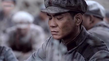 红征,一场湘江战役红军牺牲5万多战士,这是谁的错