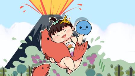 【冷节操】鱼跃火山