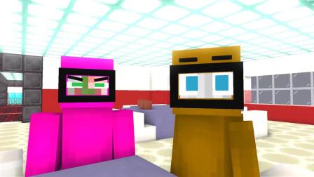 我的世界动画-怪物学院-我们之间-MineCZ