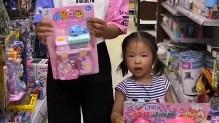 童年趣事:来超市卖玩具啦