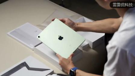 苹果旗下首款指纹电源二合一的设备iPad Air4,堪比iPad Pro,你不想试下吗?