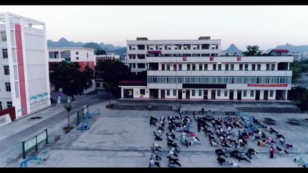 忻城县职业技术学校新航线无人机飞行学院广西培训基地航拍视频