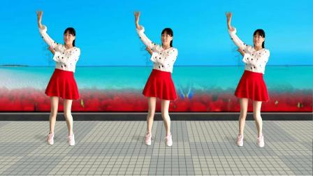DJ广场舞《一首歌送给我的心上人》舞步新颖好看,附教学