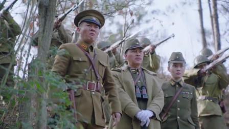 劝说众人投降日军获得生路,众人不为所动趁机突围