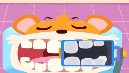 皮皮的牙齿被细菌给吃掉了,有了黑洞!宝宝巴士筱白解说