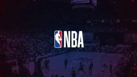 NBA目标圣诞开启新赛季,全明星周末可能取消