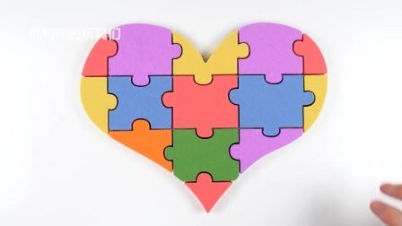 彩虹拼图之心#运动沙色#为孩子们学习颜色和英语