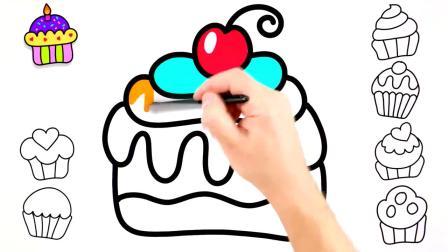 儿童简笔画一起来画漂亮的彩色蛋糕