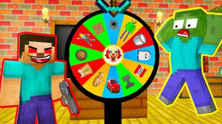 我的世界动画短片:怪物学院旋转车轮有趣的挑战