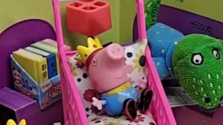 猪妈妈让猪爸爸喂乔治喝奶粉,没想到爸爸都喝了,猪妈妈很生气