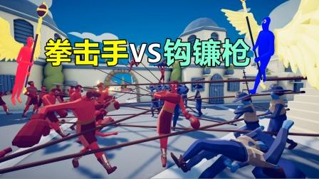 全面战争模拟器:召唤师战争,拳击手和钩镰枪谁更强?