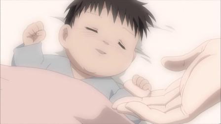 今天开始做魔王:涉谷出生了,他好可爱呀,妈妈很是喜欢他