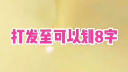 松软鸡蛋香肠蒸糕#辅食