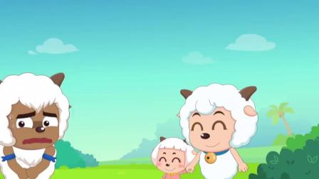 喜羊羊与灰太狼:喜羊羊终于放心拿回自己的玩具