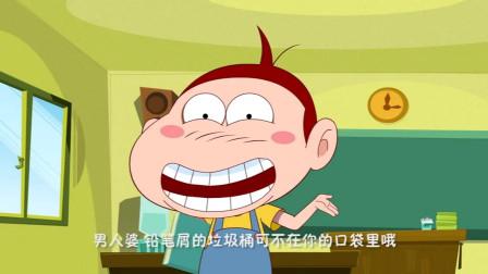 阿U:老师问同学一个问题,阿U踊跃举手,同学都非凡惊异看他
