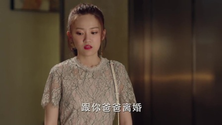 高潓为了保住名誉,劝母亲吴晓慈继续使坏,这人品太渣