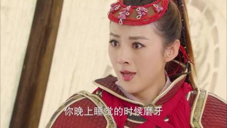 俞游兰对自己夫君程铁牛,大打出手一巴掌一巴掌打,这是怎么回事