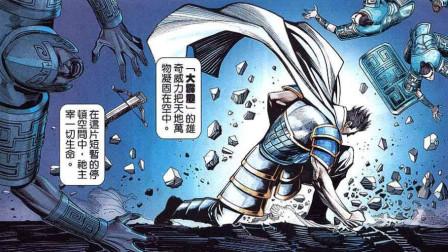武庚纪113:神族圣王加入战场,在天武大霹雳之下纵横天下重伤!