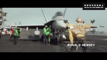 顶级空战大片,美军顶尖飞行员执行特殊任务,驾驶苏-27疯狂激战