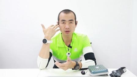 吴栋说跑步:科技型跑者喜欢的礼物.