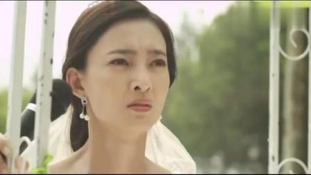 爱的多米诺:谢小诺的大婚日新郎缺席,戴骨顺光明正大闯来抢婚,不负众望
