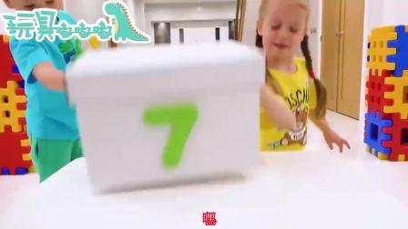 萌宝益智玩具故事:小萝莉在箱子找到好多好玩的玩具?超有趣!(1)