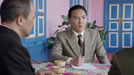 换了人间:和平解放新疆,有了毛主席的这封信,便什么也不怕了