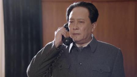换了人间:和罗部长通话,听完这事,主席电话都摔了!