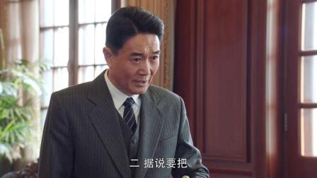 换了人间:和谈筹备中,老蒋嫡系发来反对的文案,李宗仁措手不及