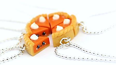DIY手作,指尖上的黏土玩偶,超可爱的南瓜蛋糕装饰吊坠