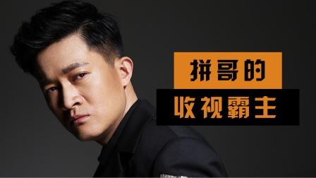 """杨志刚演13年男主全靠哥哥捧?没想到竟然是""""隐藏关系户"""""""